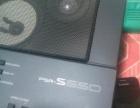 雅马哈psr-s650电子琴转