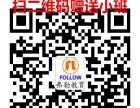 南京外教商务出国,旅游,面试,企业培训英语口语