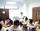高考日语,就来锦程!
