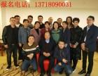 9月6日(北京班)全国微创穴位埋线技术研修班