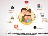 广东女人帮母婴平台 母婴店月子中心免费加盟入驻
