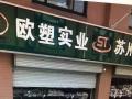 深圳路博德五金c区门面位置好,租金高,带租出售