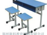 河南课桌椅,环保课桌椅,塑钢课桌椅批发