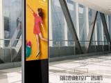 深圳中润恒基商显 立式广告机价价出售