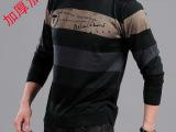爆款冬季男装羊毛衫 加绒加厚保暖线衣 圆领加毛毛衣厂家批发代发