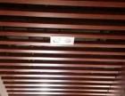 家庭装修铝扣板天花,格栅,方通,长城板