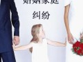 上海离婚请律师要多少钱,上海松江离婚律师