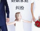 上海离婚诉讼,离婚房产如何分割,普陀闸北离婚法律咨询