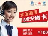 南平网络电话卡,沈阳网络电话卡客户群广