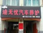 铜山新区峄城农贸市场洗车旺铺出租彭城快讯