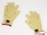凯芙拉KK1021耐高温防切割虎口加强手套
