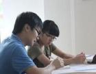 专业在职教师辅导数学英语化学物理