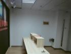 明珠广场140平精装修电梯口办公家具免费用