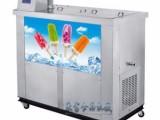 天津冰棍机厂家