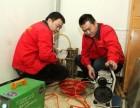 天津蓟县西龙虎峪专业清洗地暖管道正规地暖清洗公司