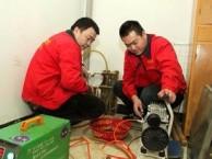 天津开发区鲲鹏街地暖不热怎么办正规地暖清洗公司