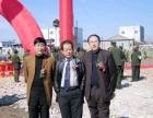 中国易经学院培训风水培训起名 预测 随到随学