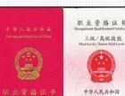 南宁低压电工、电焊、登高证等培训考证火热报名中