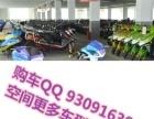 精品九成新电动踏板车 品牌电动女装车低价出售啦 不要错过