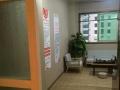 出租达县-城市坐标40平米商住公寓980元/月