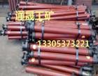 单体液压支柱批发价格规模大的单体液压支柱供货商