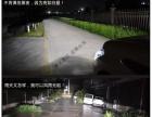 衡阳改灯大众福特丰田宝马车灯改装升级美光改灯