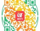 连江县大学城旁餐馆转让