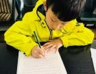 嘉定铅笔字培训 暑假嘉定儿童学习硬笔书法初级
