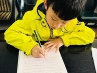嘉定毛笔字培训 暑假少儿书法培训 好办法让孩子坐得住