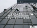 13838237370郑州专业外墙作业公司洪金清洗诚信 低价