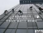 郑州专业外墙作业公司洪金清洗诚信 低价