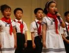 苏州园区声乐培训,艺考培训