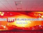 专业制作,维修,维护LED电子显示屏