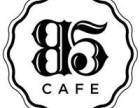 b5 cafe加盟怎么样 b5 cafe加盟优势有哪些