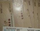 王府井温莎KTV黄金段晚场价值388元全免优惠券