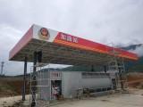 加油站内力分析和设计构造