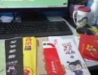 天水专业制作筷子套手提袋各种高档餐具包