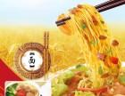 特色小吃餐饮加盟 双响QQ杯面 面食类小吃培训
