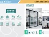 广州轩双智能口袋门自动门开窗器厂家直销一件起批发