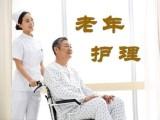 深圳市养老护理员资格考试,市场紧缺就业工种