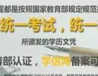 电气自动化技术,桂林电子科技大学函授 跟读在线咨询