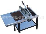 厂家直销布料样办机 裁布机  纺织皮革裁切机 阳江好利来HL40