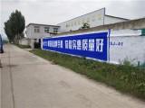 黄冈红安墙体彩绘 新农村粉刷, 墙体广告粉刷