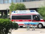 周口长途救护车出租收费标准