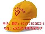 南宁广告帽定制,厂家直销,当天交货