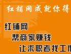 礼泉西兰路东段雒村4000平米厂房出租(红铺网)
