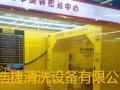 创业好项目洗车好帮手经济实用型全自动洗车机省水省电