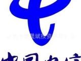 深圳电信天翼华夏风 16月租 手机号码卡