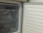 容声冰箱 BCD-230RC1SSC
