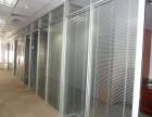 上海宝山区定做铝合金玻璃隔断 定做办公室玻璃隔墙